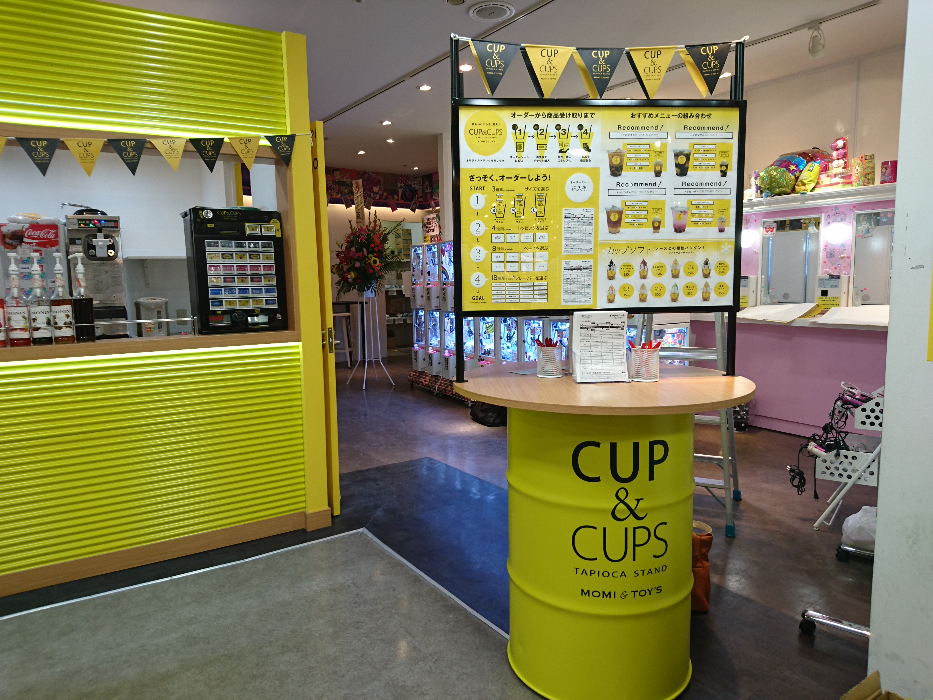 CUP&CUPS大宮アルシェ店